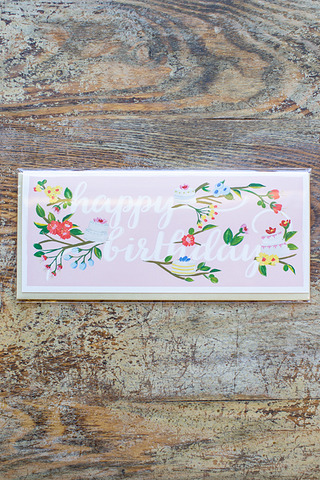 Branches and Cake Card