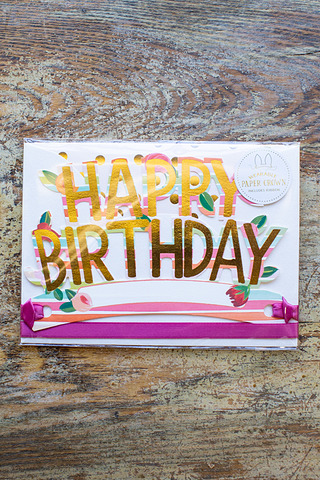 Birthday Crown Card